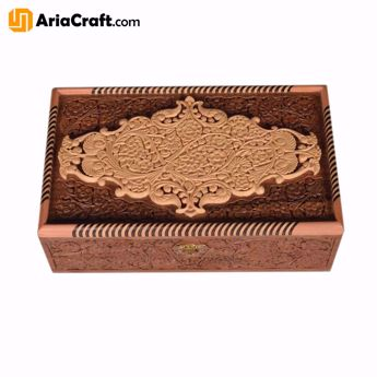 Picture of High Quality Handmade Woodcarving Box - Persian Handicraft